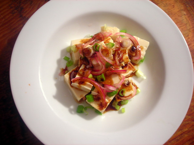 Hiyayakko tofu, pickled red onion, scallion