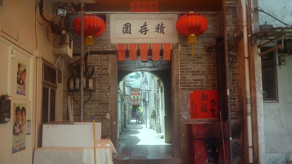 Tai Wai Village Gate