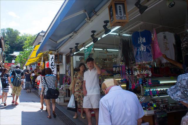 13082012Tokio5_Enoshima&Ueno-35