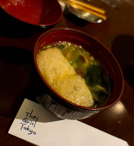 Japanese's miso soup