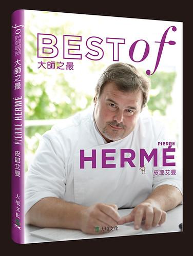大師之最皮耶艾曼Best of Pierre Herme:精選收錄最具代表性的原創配方,一步驟一圖解,體驗大師風采複製星級糕點