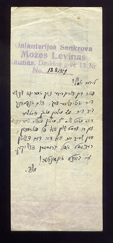 Mozes Levinas note back