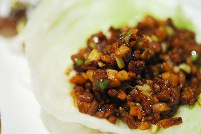 pf-chang-lettuce-wrap1