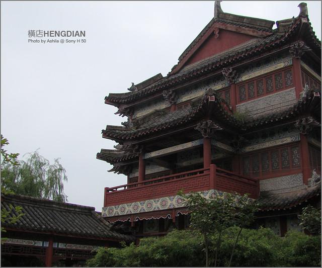 中國行2012_D562
