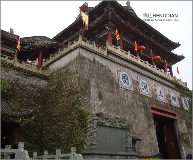 中國行2012_D509