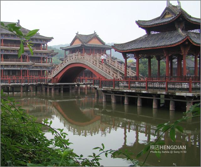 中國行2012_D547