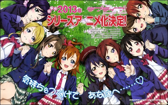 Confiram o Trailer do anime Love Live! School Idol Project