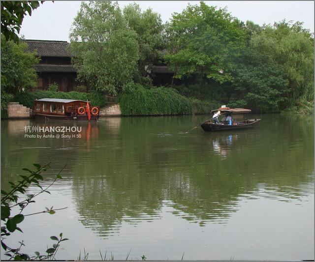 中國行2012_D732