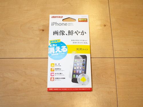 iphone5_case_beams001