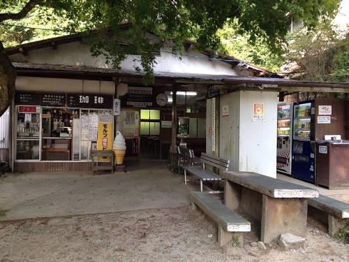 金剛山登山(高天彦神社から)-31
