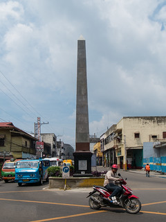 Image of  Colon Obelisk.