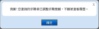 20121002_resume