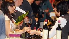 Río Negro estará presente en el salón Vinos de la Patagonia Argentina 2012