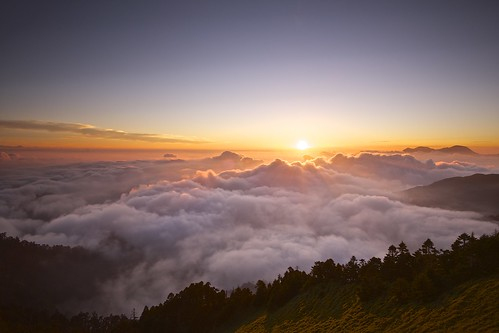 taiwan hehuanmountain 合歡山森林遊樂園