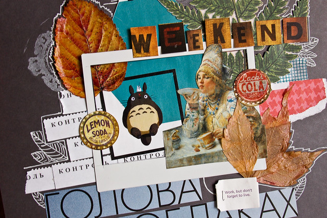weekend goodness themed collage
