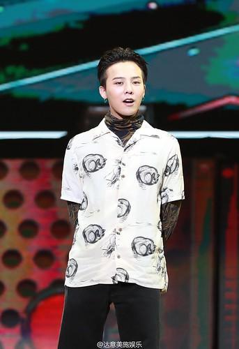 BIGBANG FM Guangzhou Day 3 2016-07-09 (85)