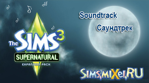 Supernatural Soundtrack