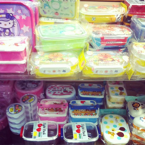 packing your kids lunch bento box fun diy lunchables. Black Bedroom Furniture Sets. Home Design Ideas
