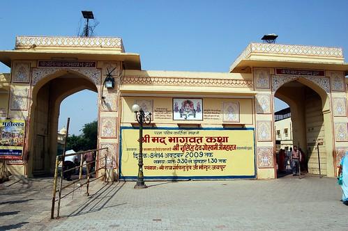 Zwei Eingänge zum Tempel des Krishna in Jaipur