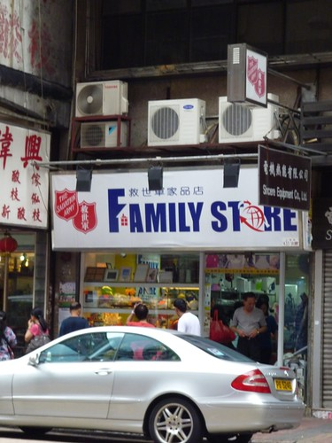 SA family store at shanghai st