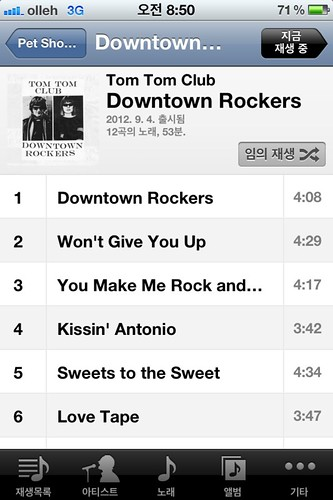 Downtown_Rockers