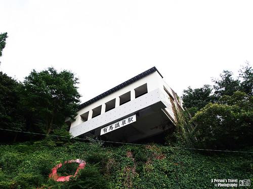 2012_Summer_Kansai_Japan_Day2-78