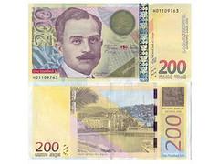 so-ossetia-money