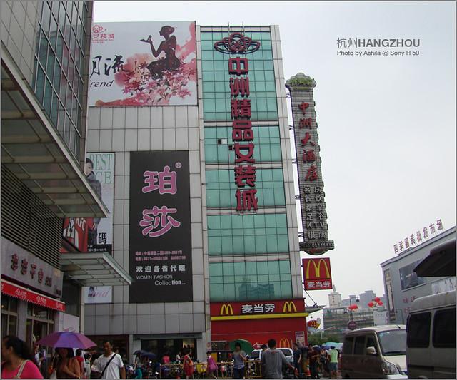 中國行2012_D404