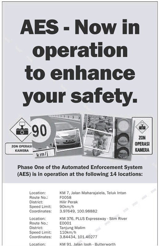 Automated Enforcement System (AES) - Now in operation to enhance your safety!