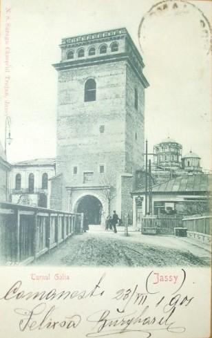 Carte Postala Iasi Turnul Golia 1