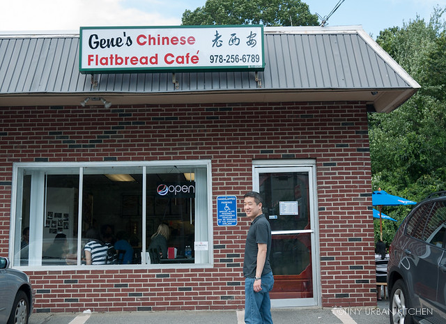 Gene's Chinese Flatbread Cafe