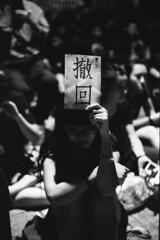 【社會紀實】Social Documentary