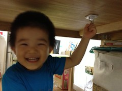 机の下にもぐる (2012/9/30)