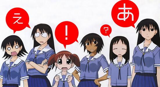 Open your Mind - Azumanga Daioh - Comédia Como Você Nunca Viu!