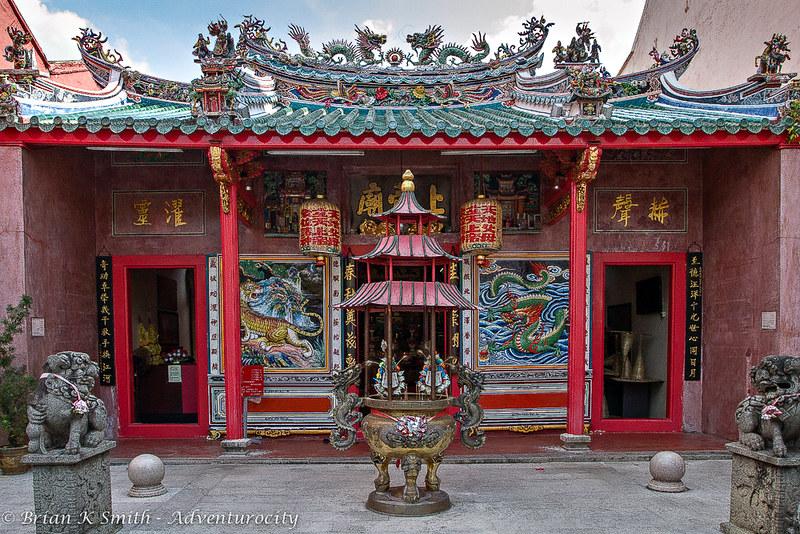 Siang Ti Temple, Kuching