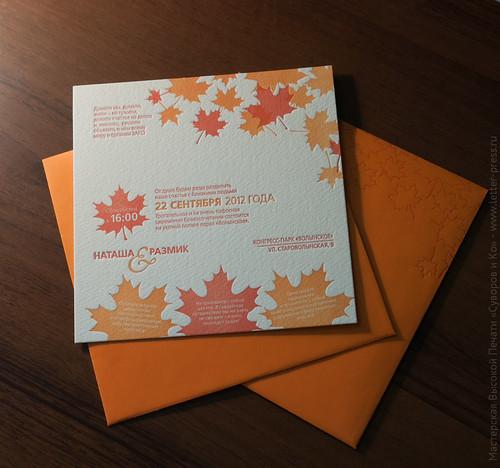 Приглашение на свадьбу, letterpress.