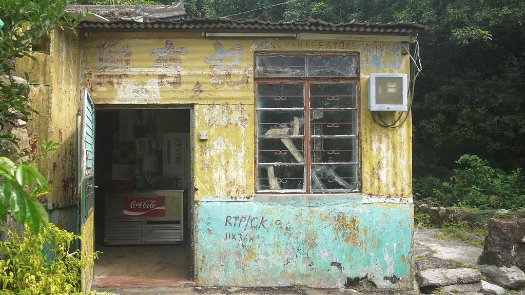 Chek Keng Village Shop