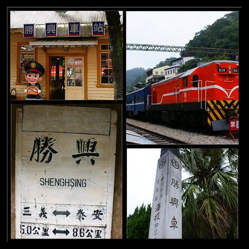2011-11-12【苗栗三義】勝興車站