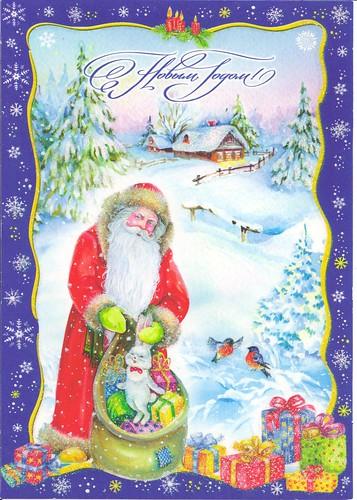 Santa Claus Russia