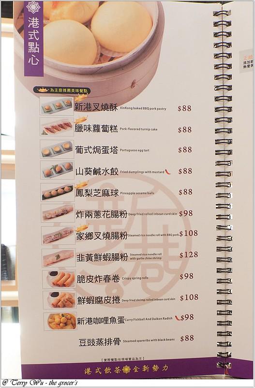 2012-10-03 新港茶餐廳    (22)