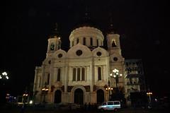 Cathédrale du Christ Sauveur