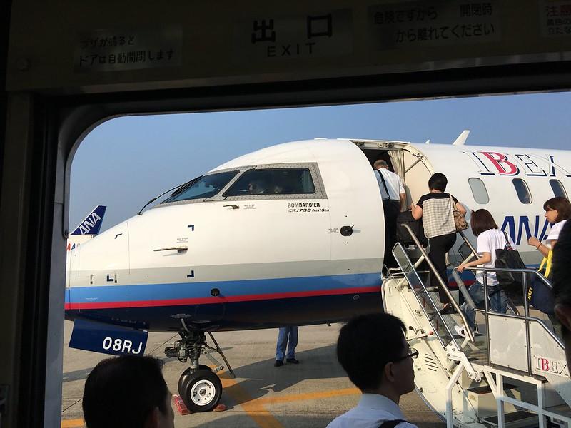伊丹・長岡飛行機