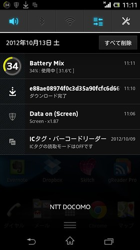 Screenshot_2012-10-13-11-11-25