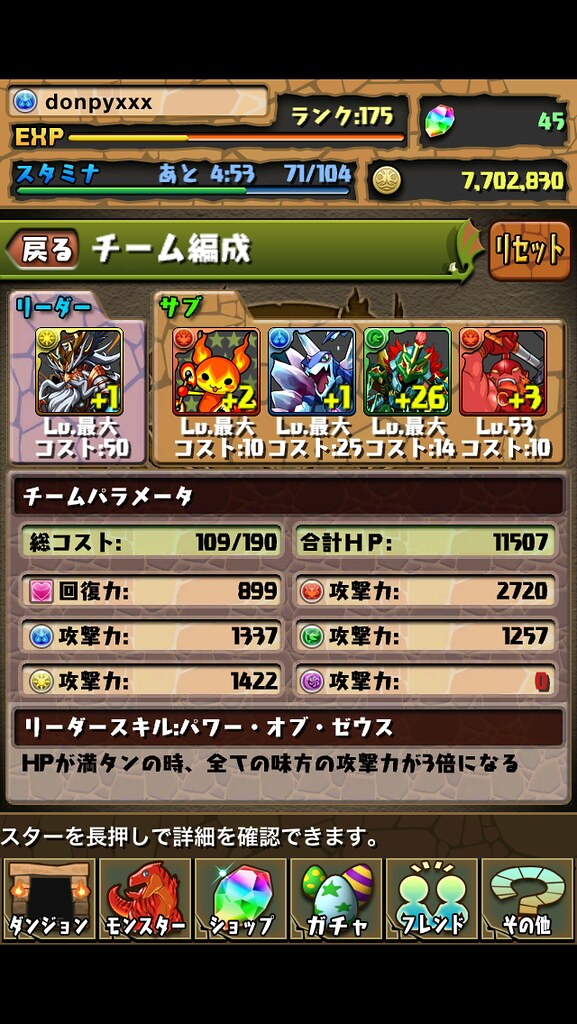 20121014004357