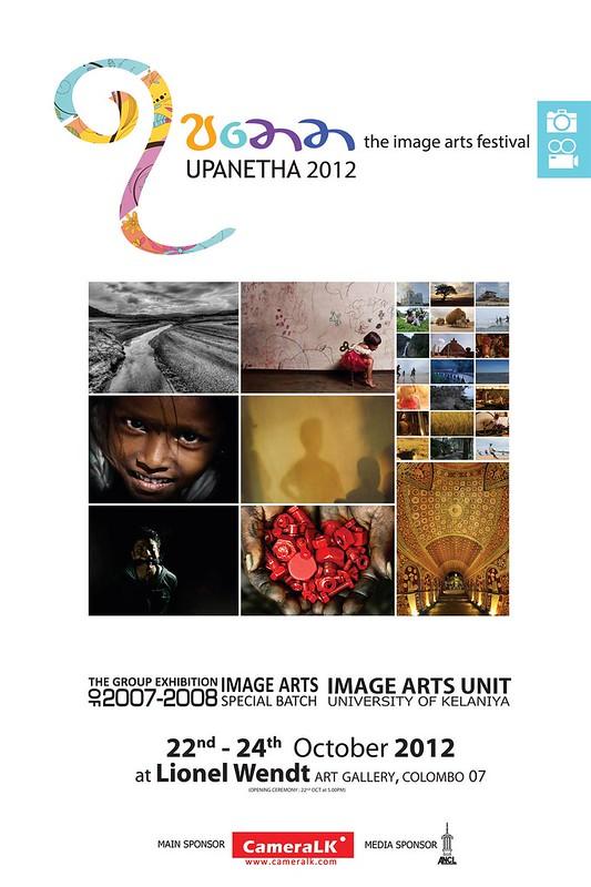 Upanetha Film & Photography Exhibition