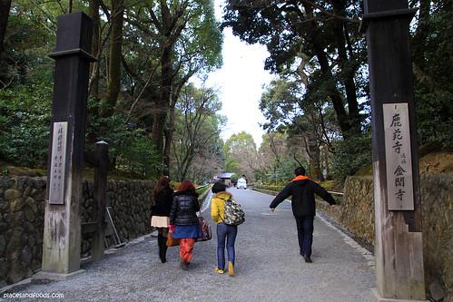 Kinkaku-ji 金閣寺 Golden Pavilion main entrance