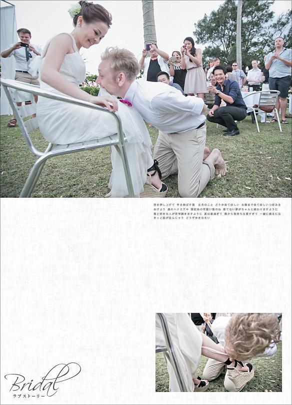 墾丁婚攝-墾丁夏都-婚禮紀錄