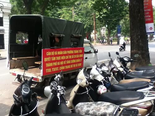 越南河内城管