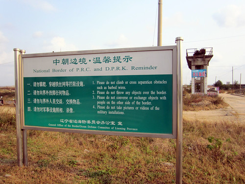 China - Dandong - DPRK border sign