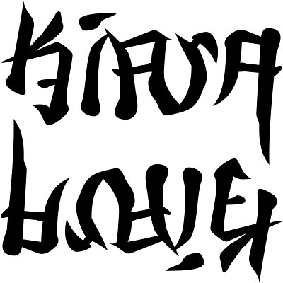 Ambigram Tattoos Love on Ambigram A Custom Ambigram Of The Name Kiara Love Created For A Tattoo